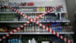 Alkolden alınan ÖTV yüzde 64 arttı! Yasak patlattı